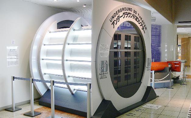 东京地铁博物馆3D投影