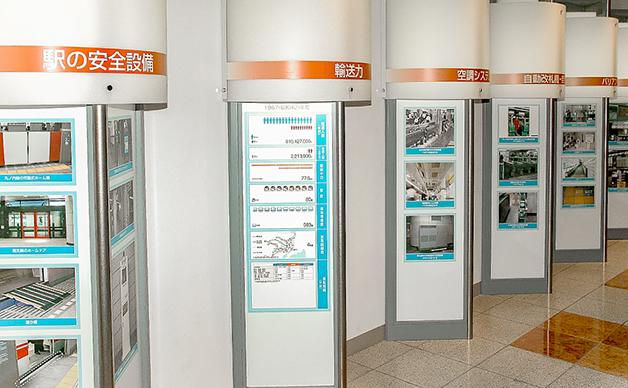 东京地铁博物馆旅客服务展区