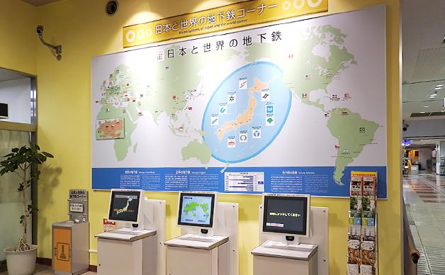 东京地铁博物馆环球地铁展区