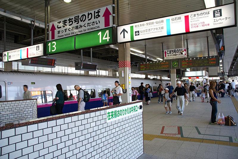 仙城车站13,14号新干线站台