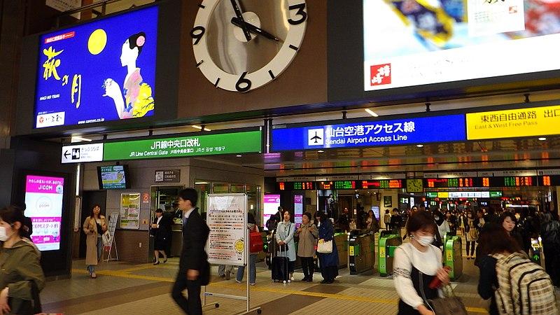 仙台车站二楼JR既有线中央检票大厅