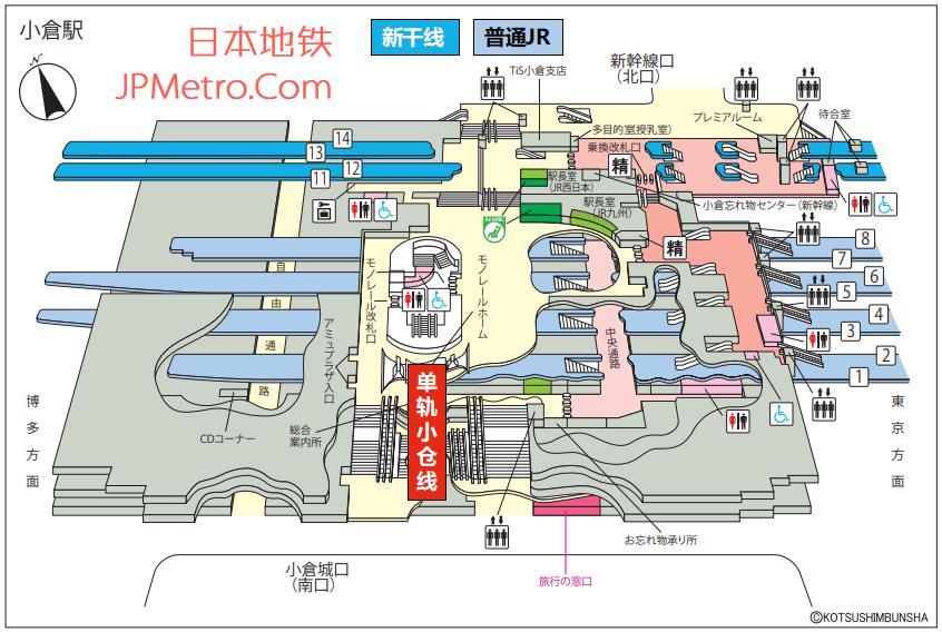 北九州小仓车站结构