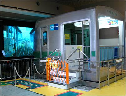 东京地铁博物馆千代田线模拟驾驶舱