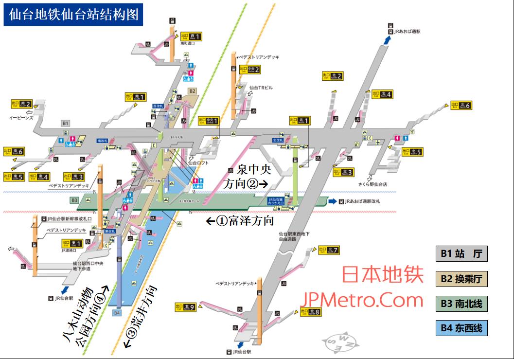 仙台地铁仙台站结构图