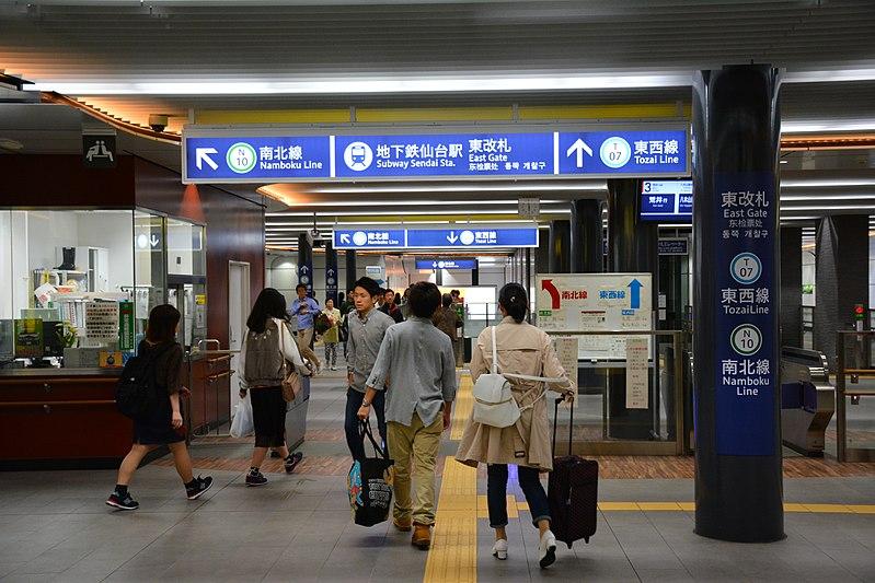 仙台地铁仙台站东检票口