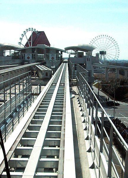 名古屋磁悬浮