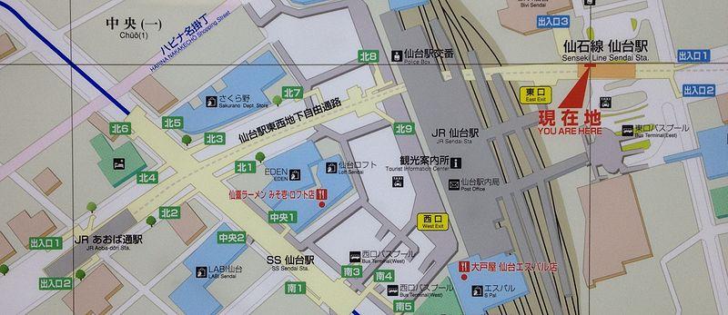 仙台车站地下的行人通道示意图