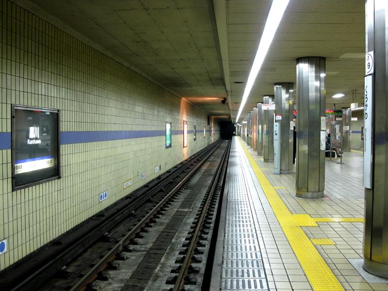 名古屋地铁第三轨