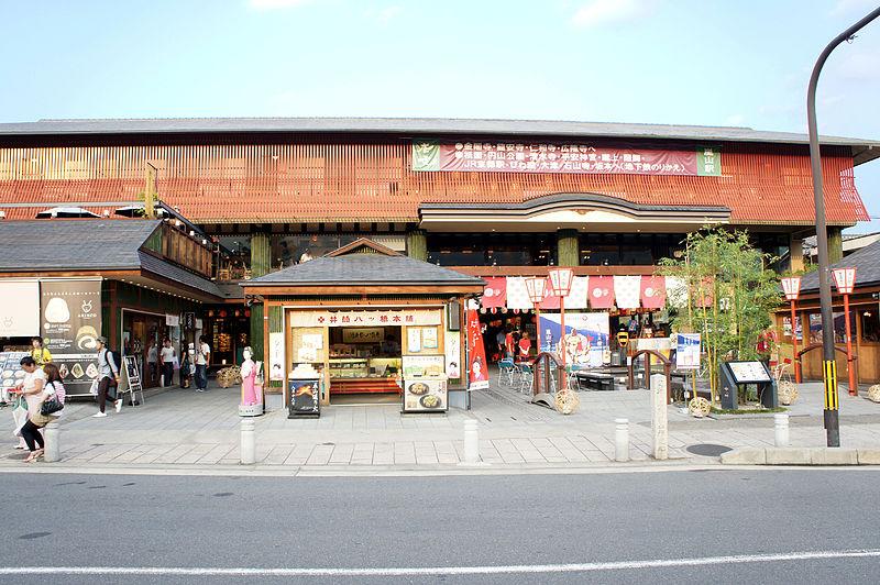 京福电铁岚山站