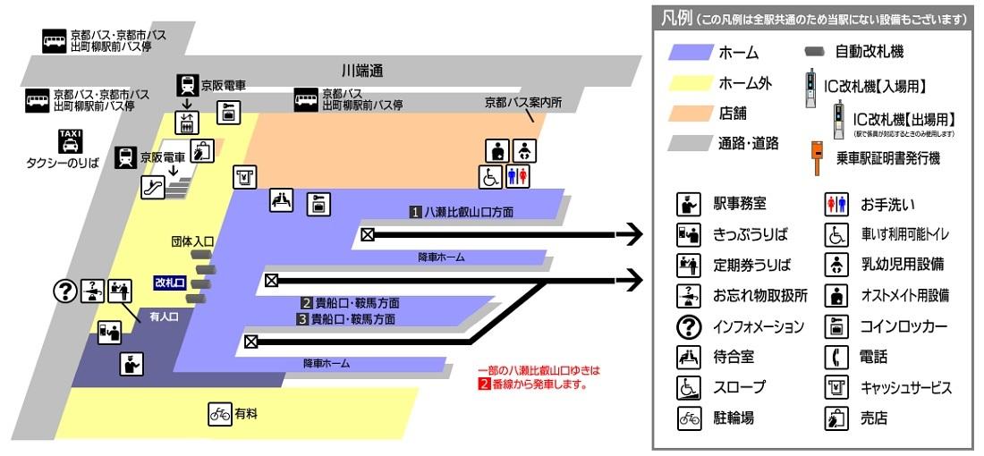 叡山电铁出町柳站平面示意图