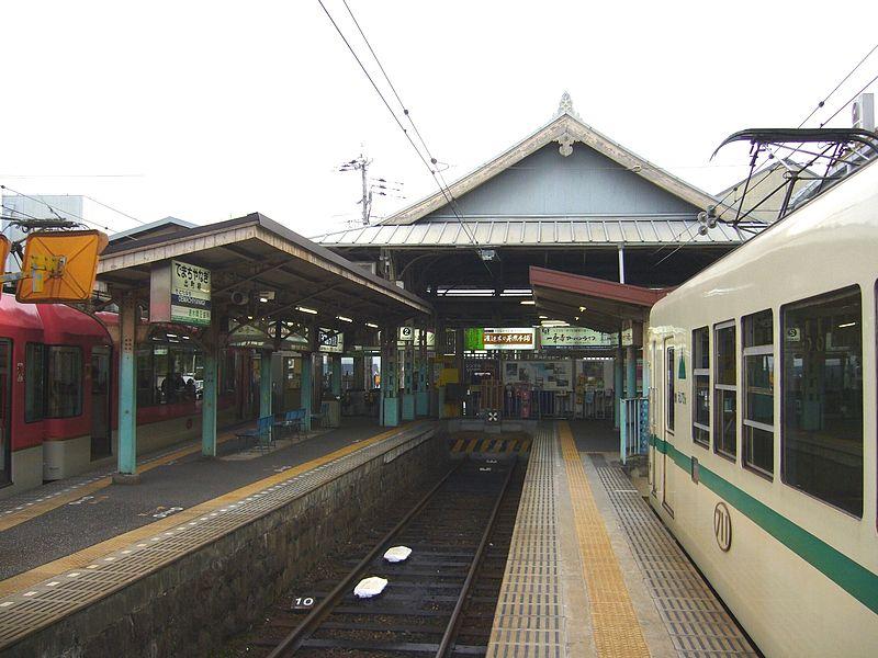 叡山电铁出町柳站