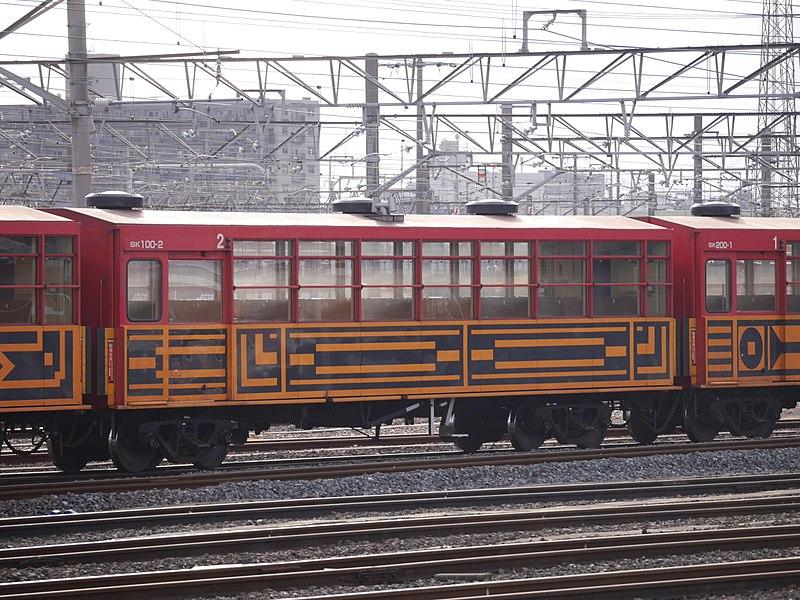 嵯峨野观光小火车2号车
