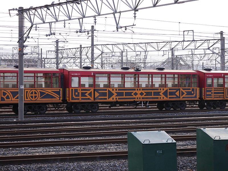 嵯峨野观光小火车3号车