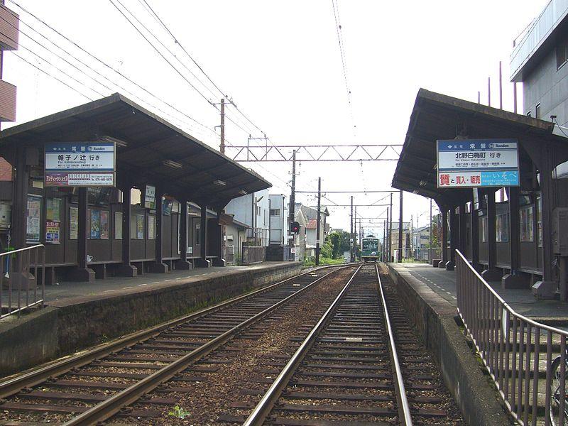 京福电铁常盘站