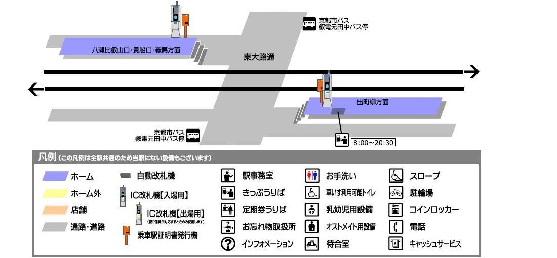 叡山电铁元田中站平面示意图