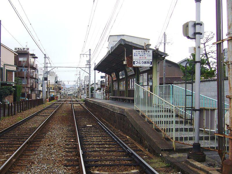 叡山电铁元田中站