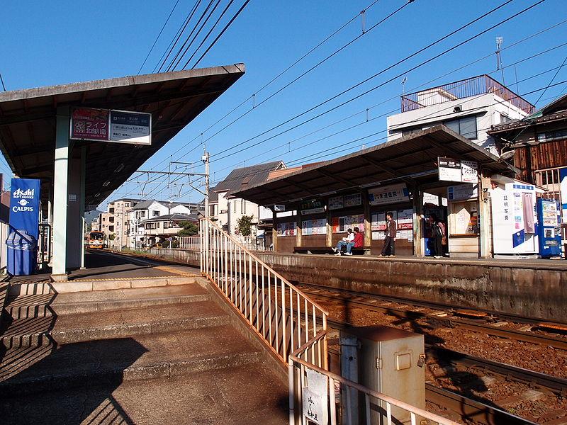 叡山电铁茶山站