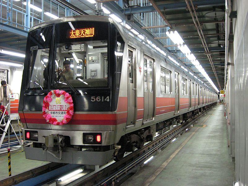 京都地铁50系列车