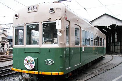 京福电气铁道101系列车