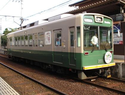 京福电气铁道2001系列车