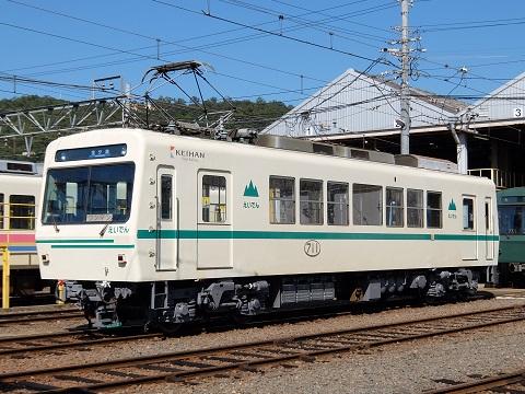 叡山电铁710系列车