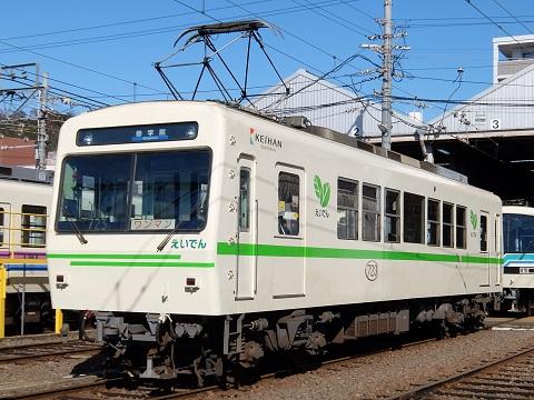 叡山电铁720系列车