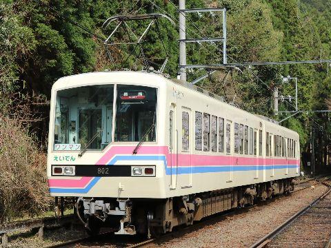 叡山电铁800系列车