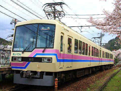 叡山电铁810系列车
