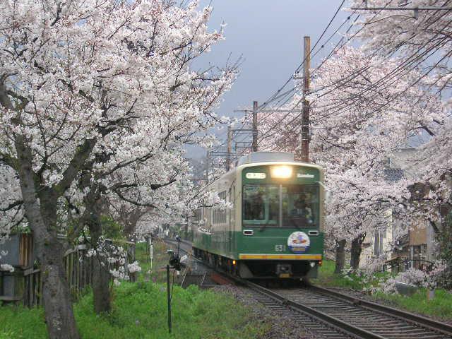 京福电铁宇多野站