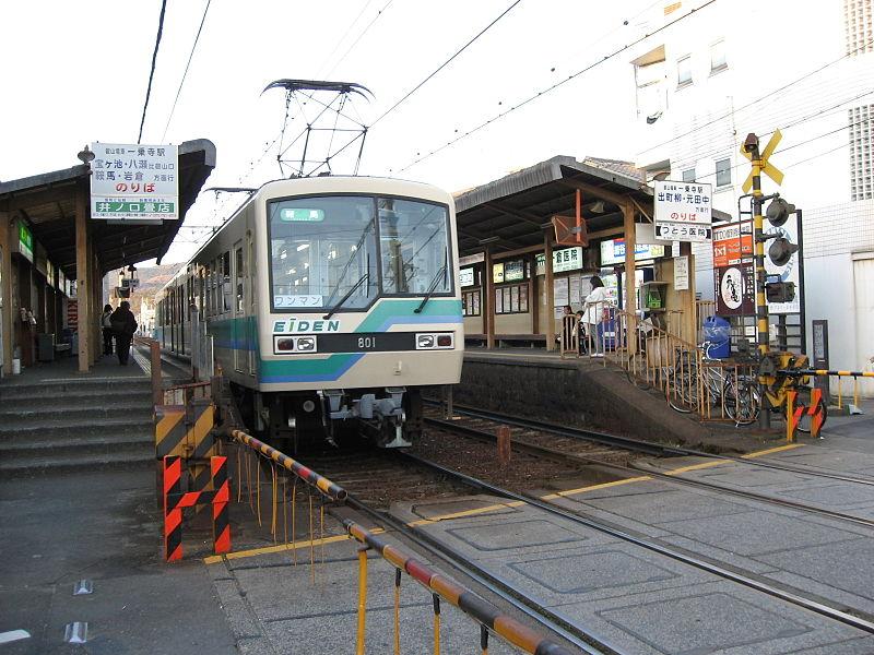 叡山电铁一乘寺站