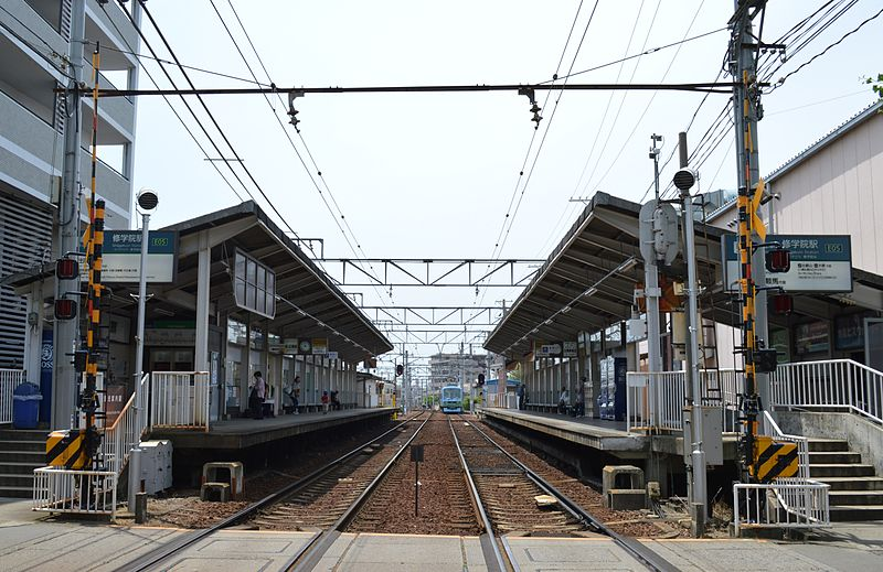 叡山电铁修学院站