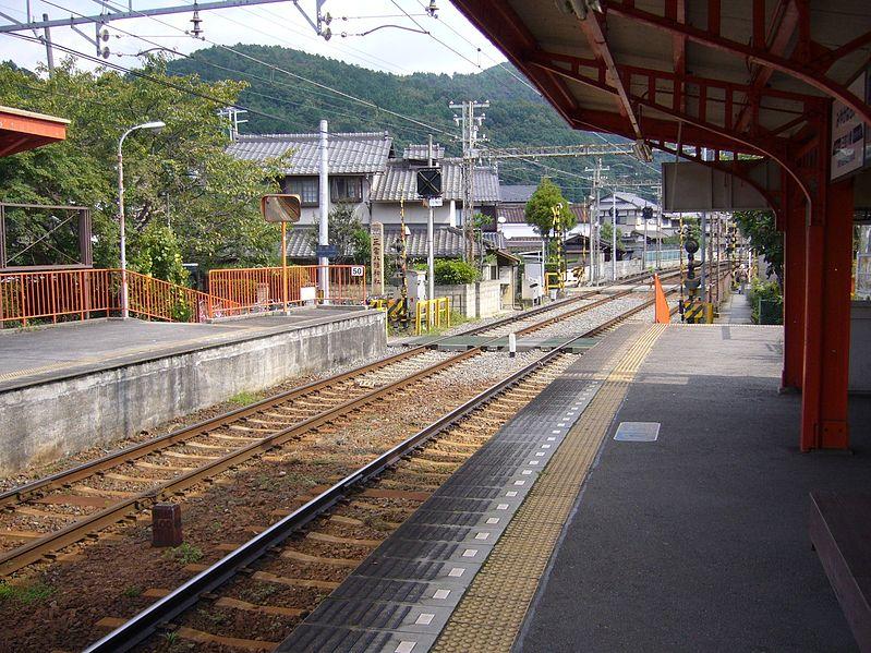 叡山电铁三宅八幡站