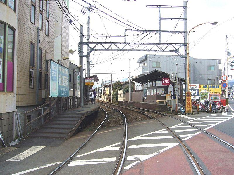 京福电铁蚕之社站
