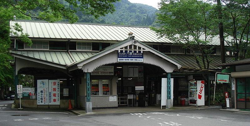 叡山电铁八濑比叡山口站