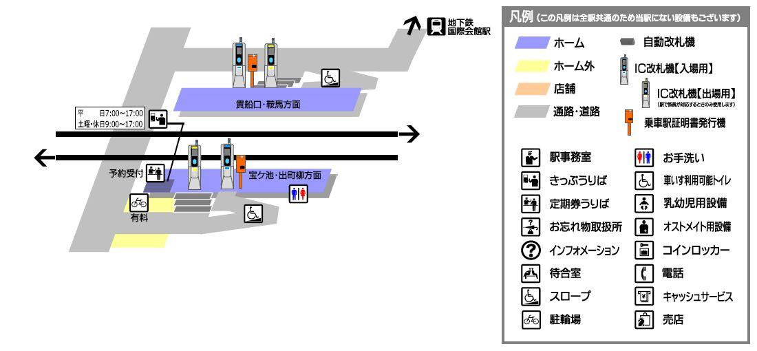 叡山电铁岩仓站平面示意图
