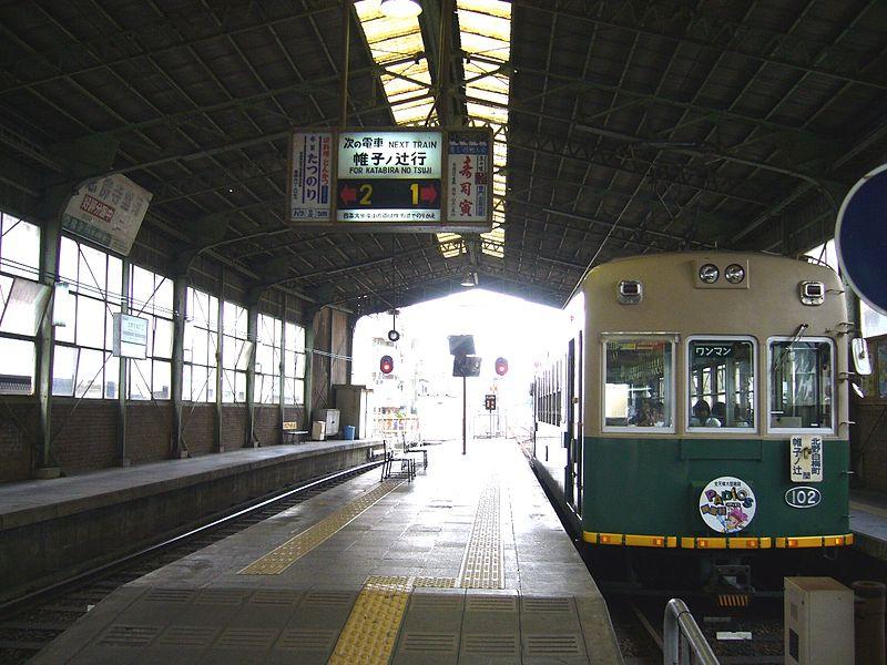 京福电铁北野白梅町站