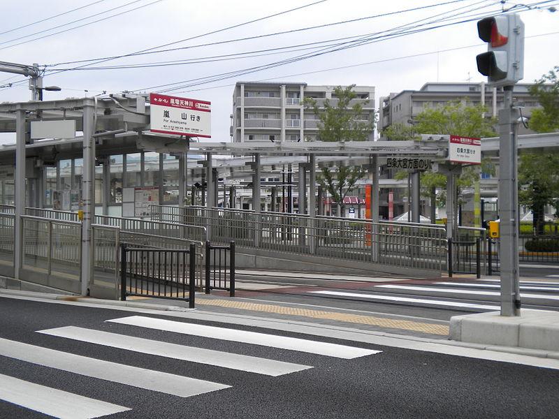 京福电铁岚电天神川站