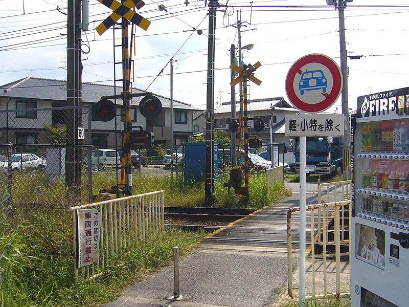 叡山电铁木野站