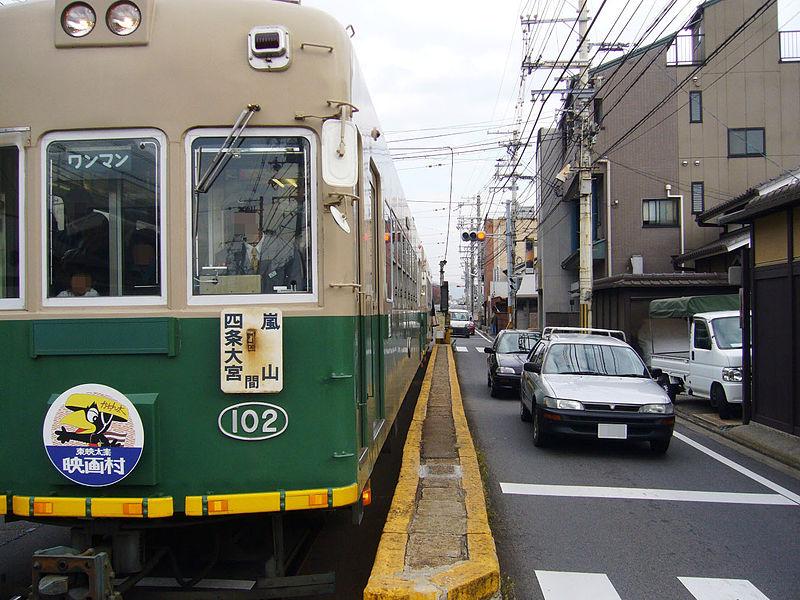 京福电铁山之内站