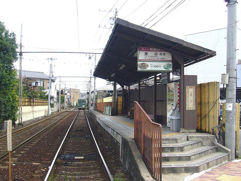 京福电铁西大路三条站
