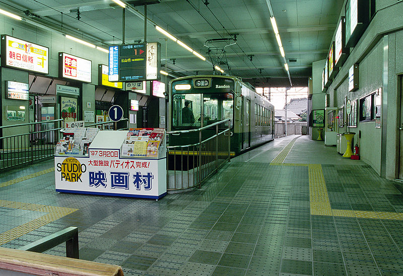 京福电铁四条大宫站
