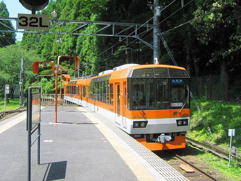 叡山电铁鞍马站
