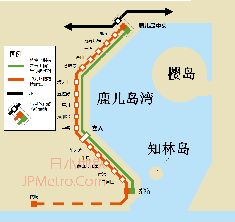 指宿之玉手箱号列车运行线路图