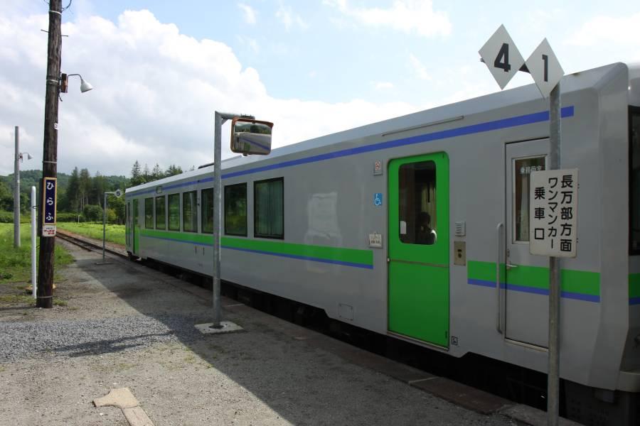 比罗夫车站站台