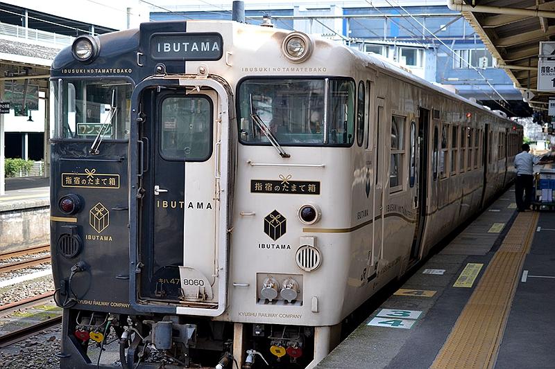 指宿之玉手箱号列车