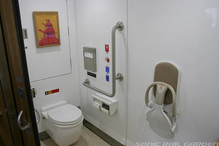 指宿之玉手箱号列车洗手间