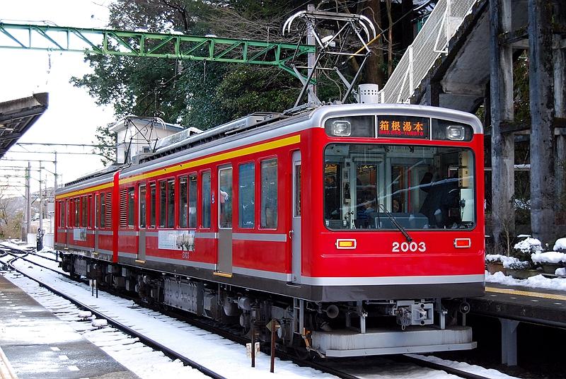 箱根登山铁道2000型列车