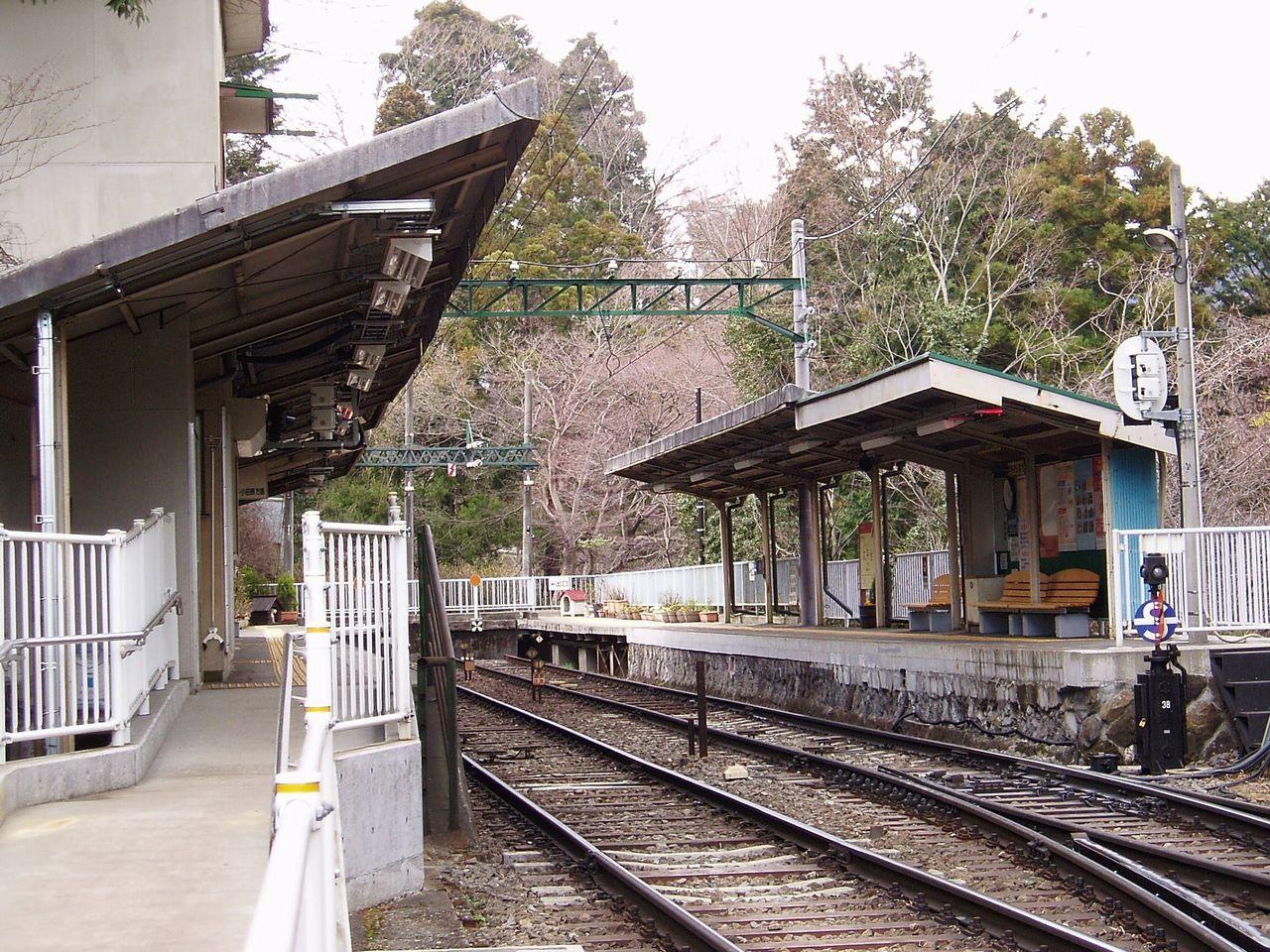 箱根登山铁道大平台站