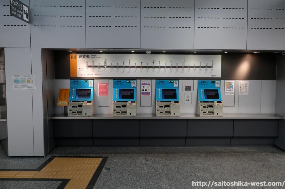 新白岛站自动售票机