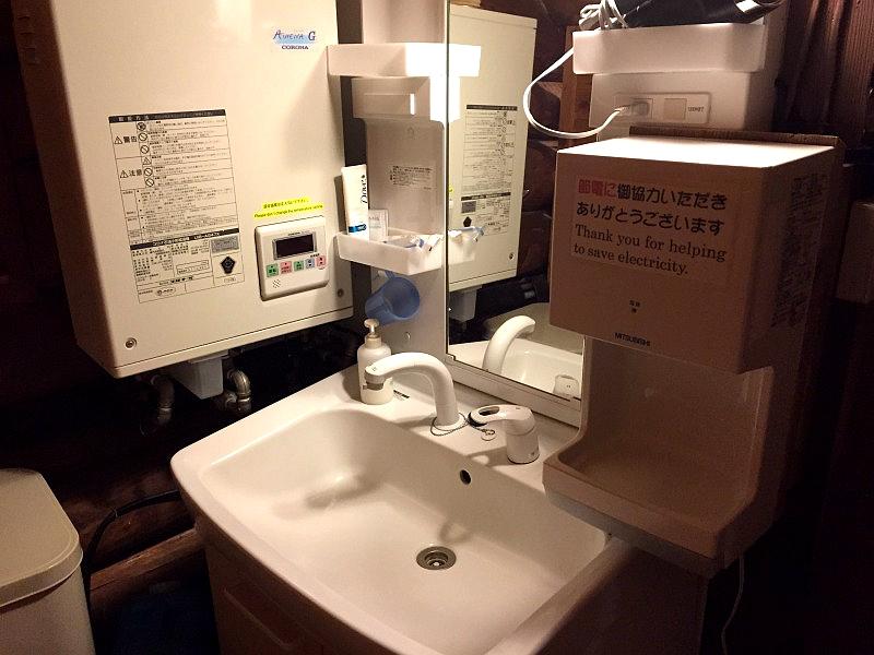 支持热水的比罗夫车站洗手间
